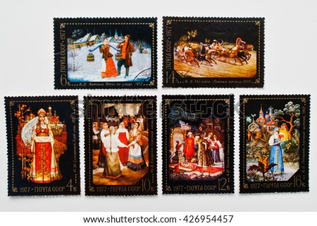 UZHGOROD, UKRAINE - CIRCA MAY, 2016: Collection of black postage stamps printed in USSR shows different russian tales, circa 1977 - stock photo
