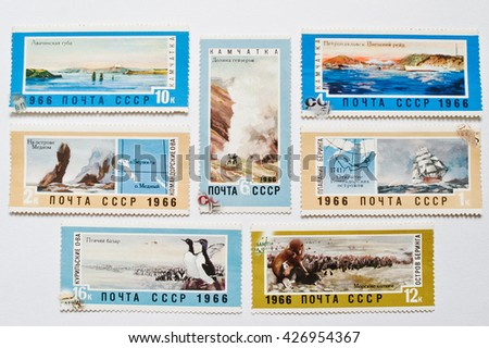 UZHGOROD, UKRAINE - CIRCA MAY, 2016: Collection of postage stamps printed in USSR shows Kamchatka and Bering Island, circa 1966 - stock photo