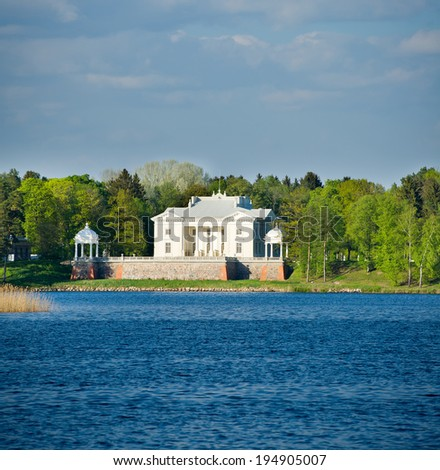 Uzutrakis manor estate (house) in Trakai, Vilnius, Lithuania, Europe. - stock photo