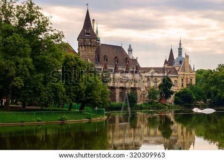 Vajdahunyad castle in Varosliget park. Budapest. Hungary - stock photo