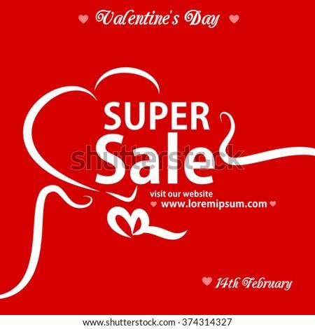 Valentine's Day supper sale banner - stock photo