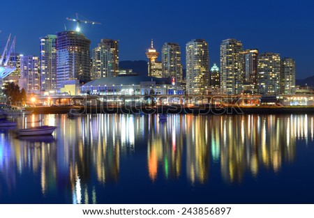 Vancouver City, Vancouver, British Columbia, Canada - stock photo