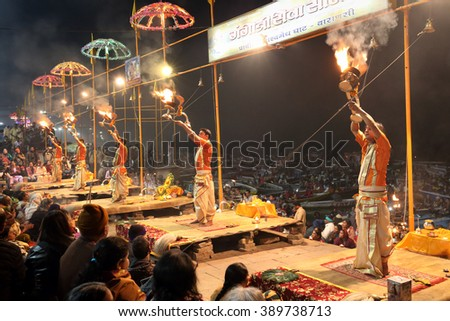 VARANASI - INDIA - DECEMBER 16, 2016: Unidentified Hindu priests perform an aarti at Dashashwamedh Ghat on December 16, 2016 in Varanasi, Varanasi is the holiest of the seven sacred cities in India - stock photo