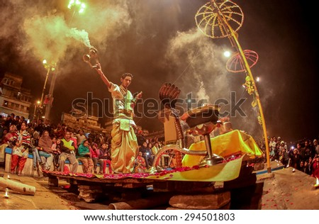 VARANASI, INDIA -  January 1, 2015: Ganges river and Varanasi ghats during Kumbh Mela festival late evening. - stock photo