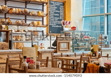 Variety of baked products at a bakery - stock photo