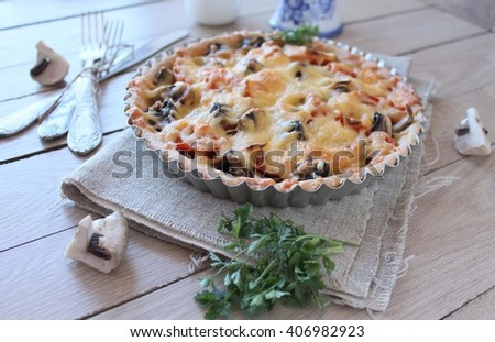 vegetable pie with vegetables and cheese - stock photo