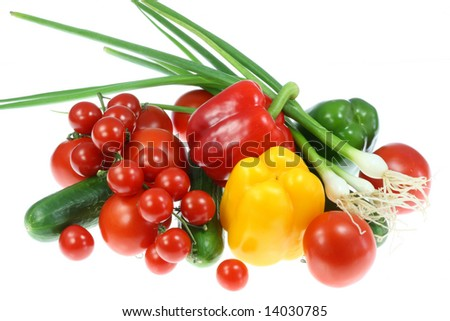 Vegetables isolated on a white background. - stock photo