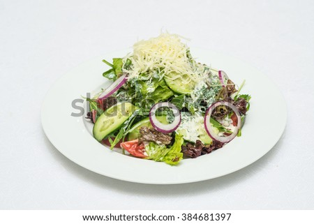 vegetarian salad mix - stock photo