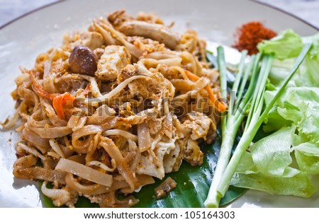 vegetarian thai food : stir-fried rice noodles (Pad Thai) - stock photo