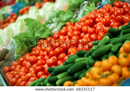 Vegitable display in a market - stock photo