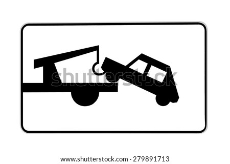 vehicle towed away - stock photo
