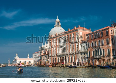 Veiw at Basilica di Santa Maria della Salute, Venice, Italy, summer 2015 - stock photo
