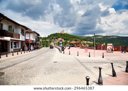 VELIKO TARNOVO, BULGARIA - 28 JUNE 2015 - Veliko Tarnovo famous town located on three hills and crossed by the Yantra River, is known as the historical capital of the Second Bulgarian Empire. - stock photo