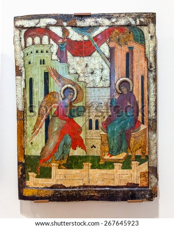 VELIKY  NOVGOROD, RUSSIA - JULY 24, 2014: Antique Russian orthodox icon painted on wooden board - stock photo