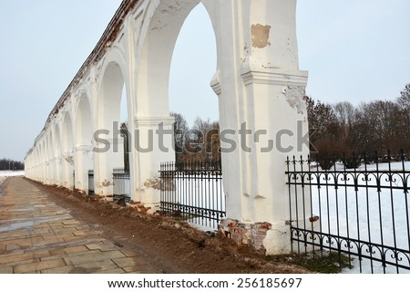 Veliky Novgorod, Yaroslav Courtyard. Historic Landmarks Russia - stock photo