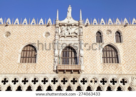 Venetian gothic architecture of The Doge's Palace (Italian Palazzo Ducale), Venice, Italy. Palace was largely constructed from 1309 to 1424. - stock photo
