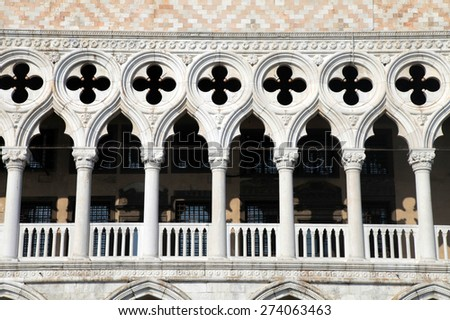 Venetian gothic architecture on The Doge's Palace (Italian Palazzo Ducale) balustrade, Venice, Italy.  - stock photo
