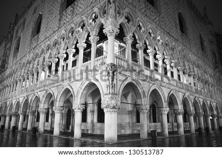 Venice, Italy: Doges Palace during night - stock photo