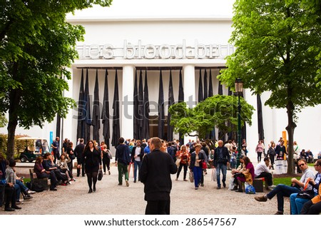 VENICE, ITALY - MAY 06: Entrance of Italian Pavilion at the 56th Art exhibition of Venice biennale on May 06, 2015 - stock photo