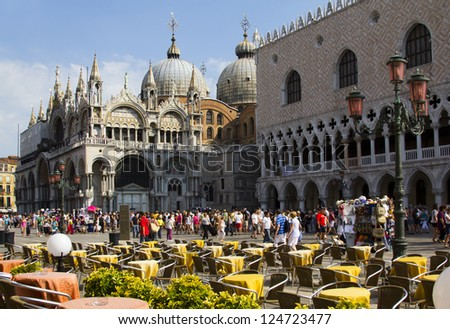 Venice, San Marco Square - stock photo