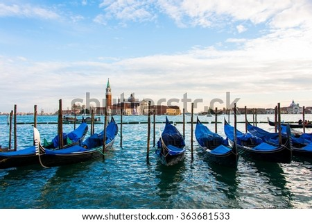 Venice view on a bright summer day - stock photo