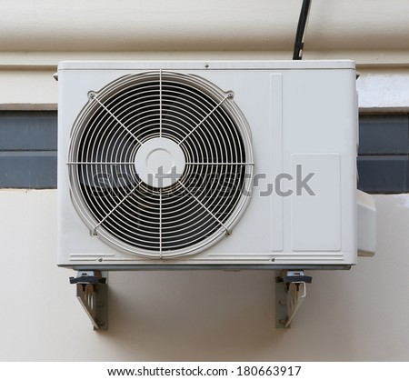 Ventilation of air condition - stock photo