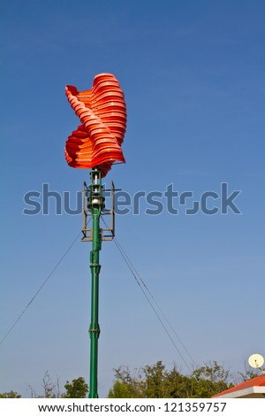 Vertical axis wind turbines - stock photo