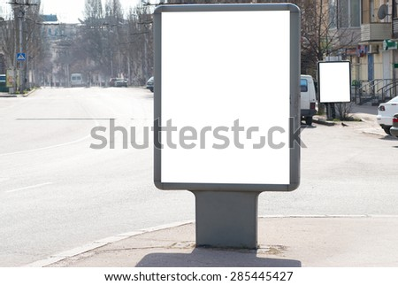 Vertical blank billboard white isolated on the city street    - stock photo