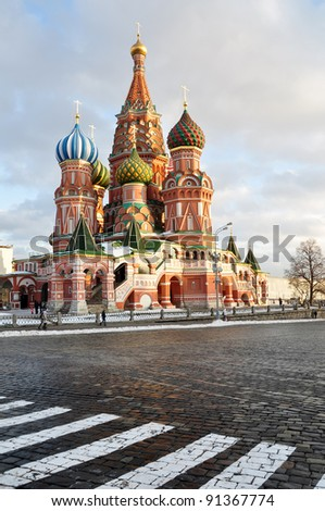 Vertical landscape of St.Basil Cathedral in Moscow - stock photo