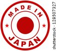 very big size made in japan country label - stock photo