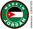 very big size made in jordan country label - stock photo