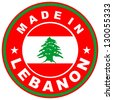 very big size made in lebanon country label - stock photo