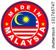 very big size made in malaysia country label - stock photo