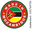 very big size made in mozambique country label - stock photo