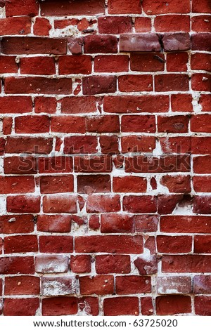 Very old brick wall - stock photo