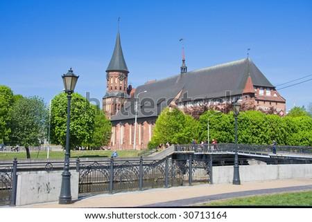 Very old german church in Kaliningrad - stock photo