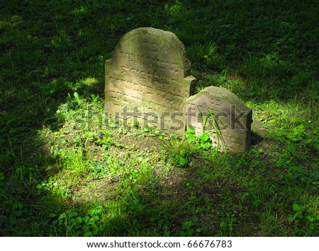 Very old jewish grave on ancient cemetery. Ivancice, Czech republic, Europe. - stock photo