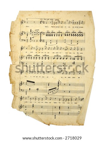 very old notes, beginning of twentieth century, isolated on white - stock photo