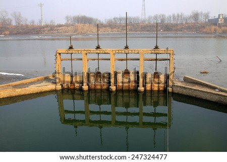 vicissitudes sluices in the wild - stock photo