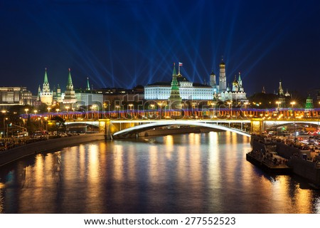 Victory Day (World War II) 60th anniversary celebrations in Moscow with light show over Kremlin on May 09, 2015 in Moscow, Russia. - stock photo