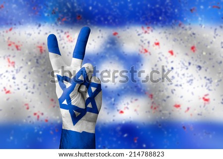 victory for Israel - stock photo