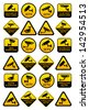 Video surveillance signs - Big yellow set. Rasterized versions (copy) - stock photo