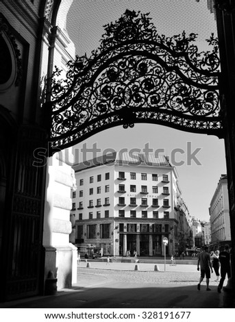 VIENNA, AUSTRIA AUGUST 29- Architectural artistic decorations on Hofburg palace Hofburg was residence of Habsburg dynasty, rulers of Austro-Hungarian Empire- August 29 2015 in Vienna, Austria - stock photo