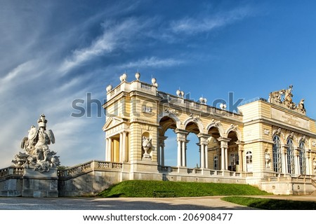 VIENNA, AUSTRIA - MAY 3: Gloriette pavilion in Schonbrunn palace, Vienna on May 3, 2014. The pavilion was used as a dining and festival hall and as a breakfast room by emperor Franz Joseph. - stock photo