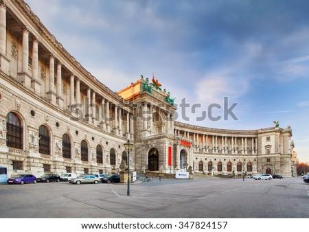 Vienna - Hofburg Palace, Austria - stock photo