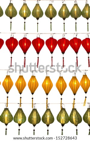 Vietnamese Lanterns isolated on white - stock photo