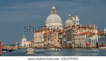 View at Basilica di Santa Maria della Salute, Venice, Italy, summer 2015 - stock photo