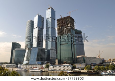 View at skyscrapers of Moscow business center on a sunny day - stock photo