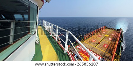 View from bridge of a marine supply vessel ship - stock photo