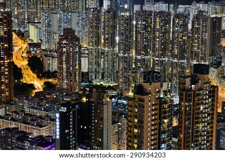 View from Hong Kong High-rise building residence - stock photo
